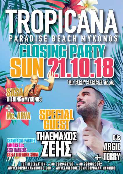 Tropicana club Mykonos