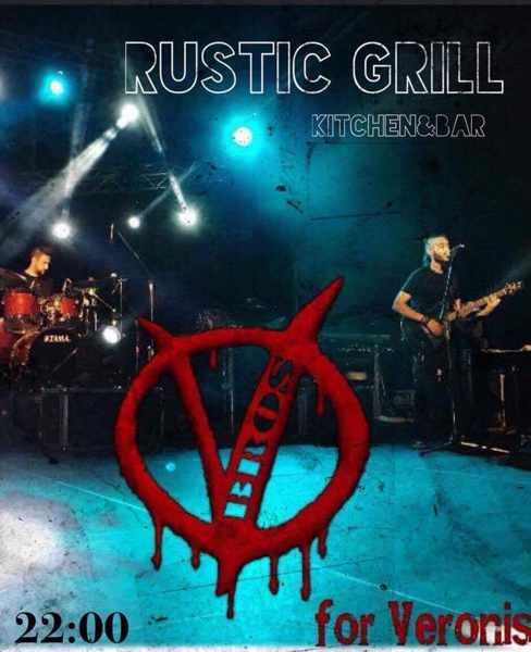 Rustic Grill Mykonos