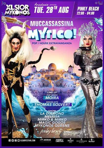 XLSIOR Festival Mykonos