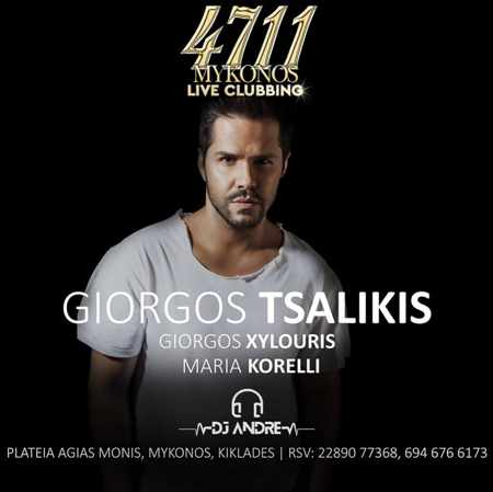 4711 Mykonos presents Giorgos Tsalikis during summer2019