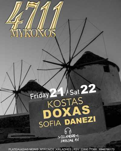 Promotional image for live performance by Kostas Doxas at 4711 nightclub Mykonos
