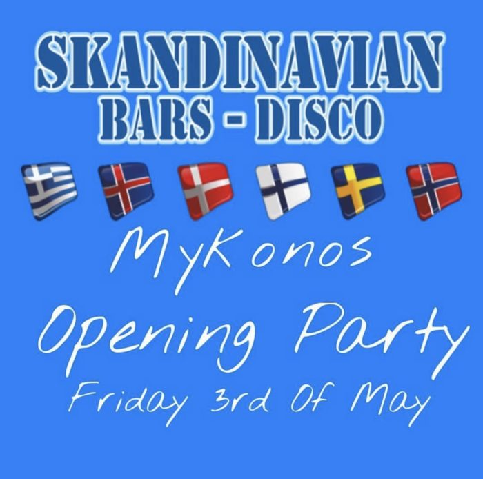 Greece, Greek islands, Cyclades, Mykonos, Mykonos,party,party club, nightclub, bar, Mykonos party club, Mykonos nightclub, Skandinavian Bar Mykonos, Mykonos nightlife,
