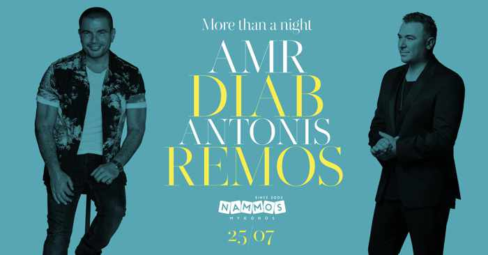 Promotional image for the Amr Diab and Antonis Remos live concert at Nammos Mykonos July 25