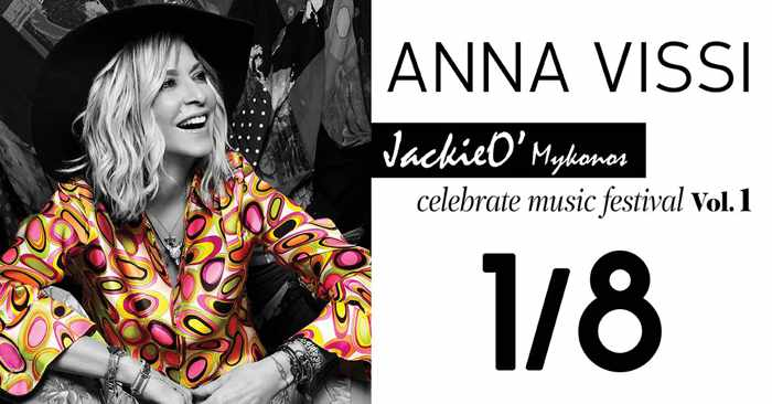 Promotional ad for the Anna Vissi live concert at JackieO Mykonos