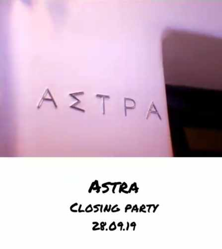 Astra nightclub Mykonos 2019 season closing party announcement
