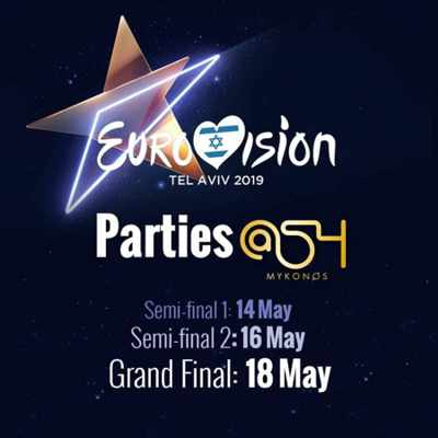 Promotional image for At54 Club Mykonos Eurovision parties