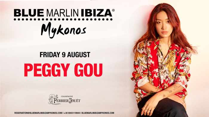 Blue Marlin Ibiza Mykonos presents Peggy Gou on Friday August 9