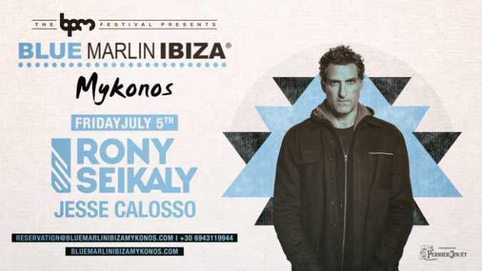 Promotional ad for Blue Marlin Ibiza Mykonos event with Rony Seikaly and Jesse Calosso