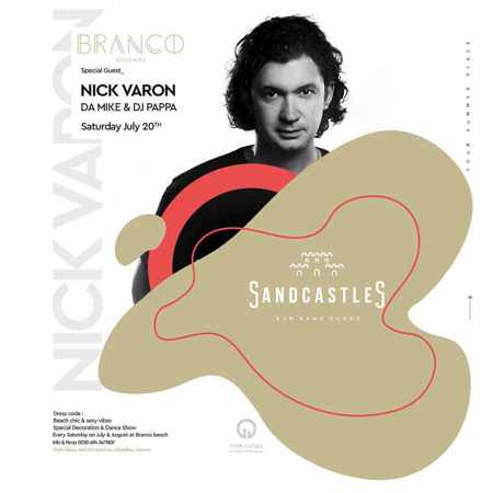 Promotional ad for the Branco Mykonos SandCastles party with Nick Varon on July 20