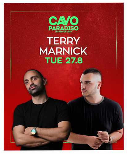 Promo ad for the August 27 party at Cavo Paradiso Mykonos