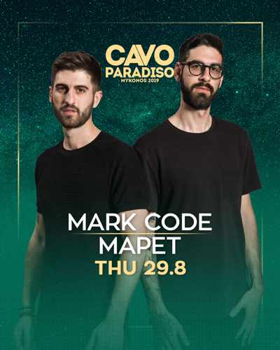 Promo ad for the party at Cavo Paradiso Mykonos on August 29