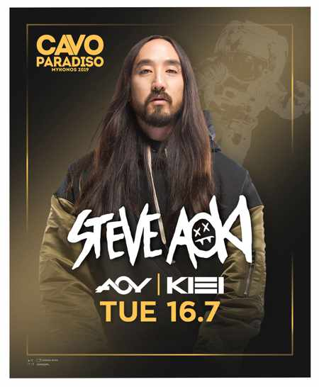 Greece, Greek islands, Cyclades, Mykonos, Mykonos, Mykonos party club, party, nightlife, DJ, Steve Aoki, DJ Steve Aoki at Cavo Paradiso, Steve Aoki party at Cavo Paradiso Mykonos, Mykonos party club, DJ Cedric Gervais, DJ Cedric Gervais at Cavo Paradiso Mykonos