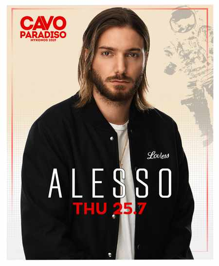 Cavo Paradiso Mykonos party event with Alesso