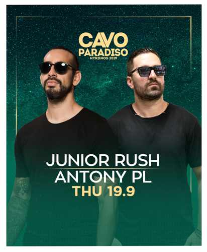 Promo ad for the party at Cavo Paradiso Mykonos on September 19