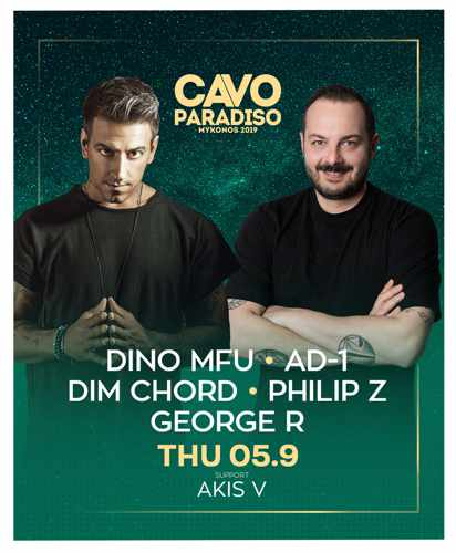 Promotional advertisement for the Cavo Paradiso Mykonos September 5 party with Dino MFU and other DJs