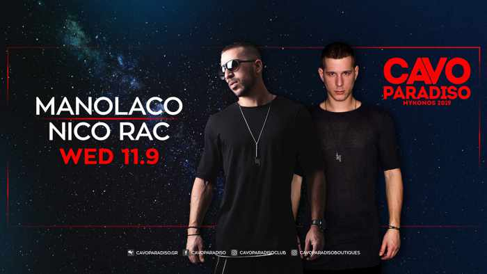Cavo Paradiso Mykonos presents Manolaco and Nic Rac on Wednesday September 9