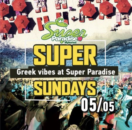 Greece, Greek islands, Cyclades, Mykonos, Mykonos, party, Mykonos party club, Mykonos beach club, beach club, beach party, Mykonos beach party club, Super Paradise Mykonos, Super Paradise beach Mykonos