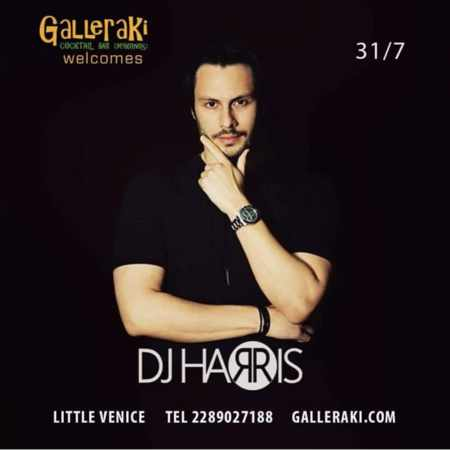 Promotional image for DJ Harris show at Galleraki Bar on Mykonos