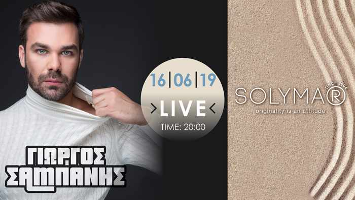 Promotional ad for the Giorgos Sabanis live show at Solymar beach restaurant on Mykonos