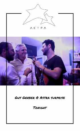 Astra nightclub Mykonos announcement of a surprise DJ set by Guy Gerber