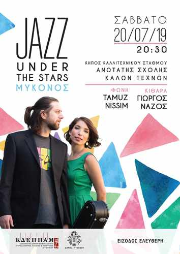 Promotional flyer for the Jazz Under the Stars Mykonos event July 20