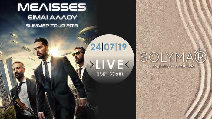 Promotional image for the live show by Melisses at Solymar Mykonos June 25