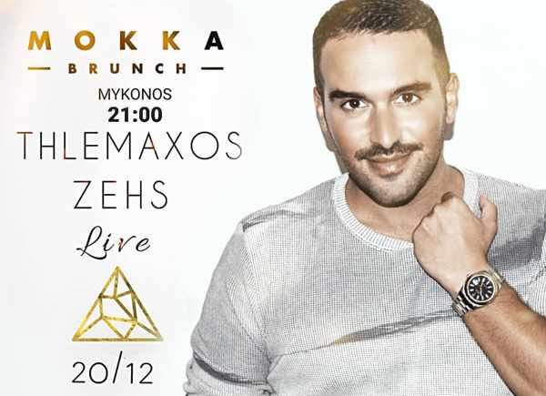 Mokka Brunch Mykonos presents Tilemachos Zeis on Friday December 20