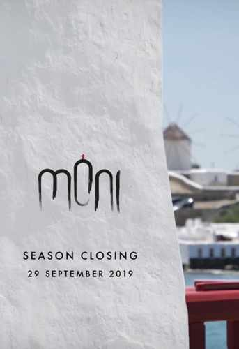 Moni club Mykonos 2019 season closing announcement