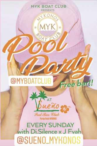 Mykonos Boat Club Sunday pool parties at Sueno Pool Bar summer 2019