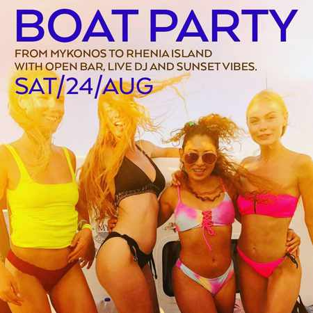 MYK Boat Club promotional ad for its sunset boat party cruise on Saturday August 24