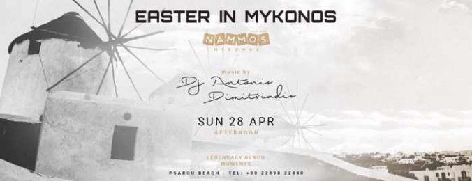 Greece, Greek islands, Cyclades, Mikonos, Mykonos, Mykonos party, Mykonos beach club, Mykonos beach bar, Nammos, Nammos Mykonos, Nammos beach club, Nammos party, Easter party, Nammos Easter party,