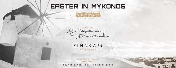 Greece, Greek islands, Cyclades, Mikonos, Mykonos, Mykonos party, Mykonos beach club, Mykonos beach bar, Nammos, Nammos Mykonos, Nammos beach club, Nammos party, Easter party, Nammos Easter party,