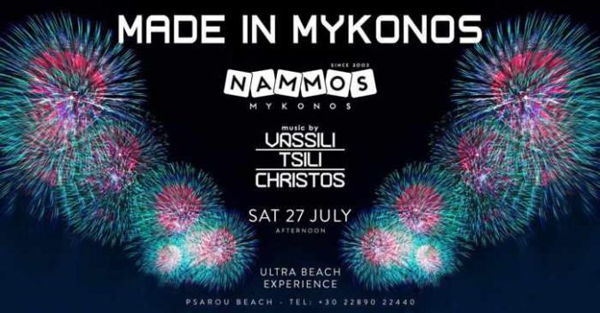 Promotional image for the annual Made in Mykonos party at Nammos Mykonos