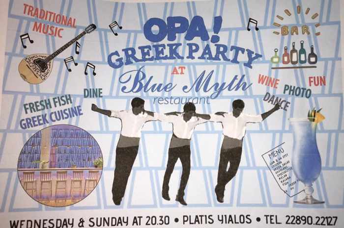 Opa Greek Night parties twice weekly at Blue Myth restaurant Mykonos