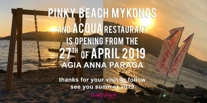 Greece, Greek islands, Mykonos, Mikonos, Pinky Beach Mykonos, Mykonos beach club, Mykonos beach bar, Mykonos parties, Mykonos nightlife, Mykonos 2019, Paraga beach Mykonos, Paraga beach clubs Mykonos, Mykonos parties 2019,