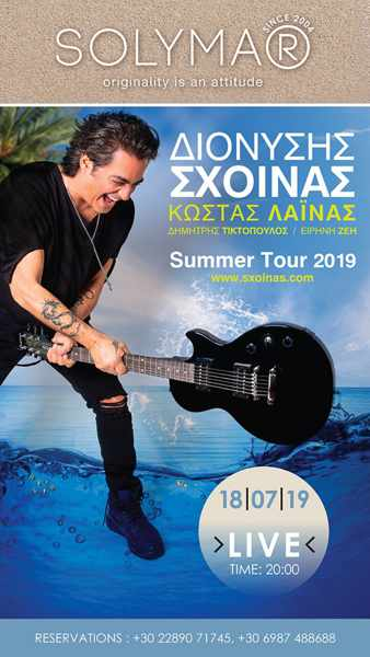 Promo ad for Dionysis Sxoinas live concert at Solymar Beach Restaurant Mykonos