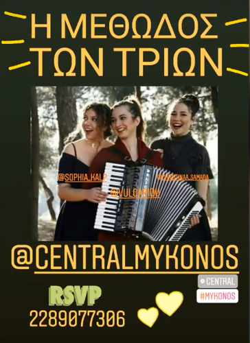 Promo ad for the Method Trio live show at Central Mykonos