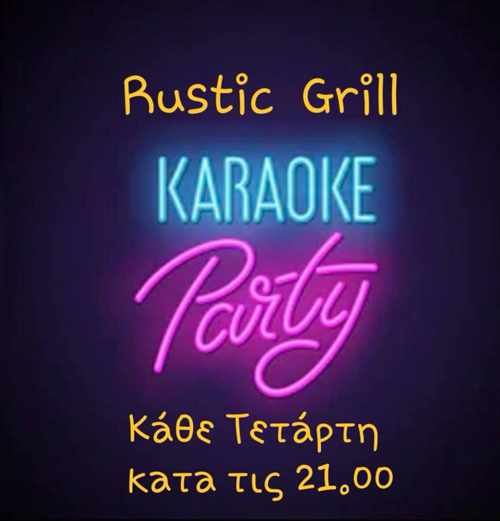 Promotional ad for the Wednesday night Karaoke Party at Rustic Grill Mykonos