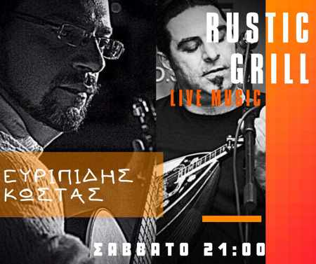 Promotional image for live Greek music entertainment at Rustic Grill Mykonos