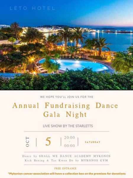 Promotional image for the Shall We Dance Academy of Mykonos fall 2019 fundraising gala