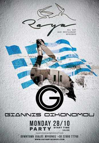 Promotional image for the Greek National Day afternoon party at Raya Mykonos