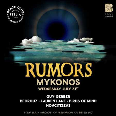Promotional flyer for the Rumors Mykonos party at Ftelia beach club Mykonos on Wednesday July 31