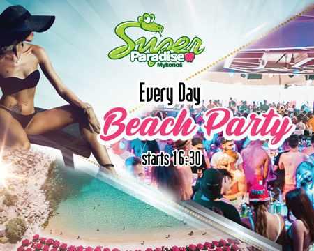 Greece, Greek islands, Cyclades, Mykonos, Mykonos, party, Mykonos party club, Mykonos beach club, beach club, beach party, Mykonos beach party club, Super Paradise Mykonos, Super Paradise beach Mykonos