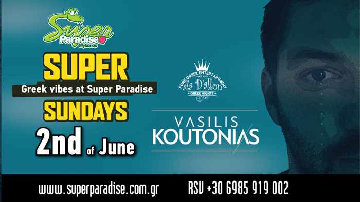 Promo ad for the June 2 Super Sundays party at Super Paradise beach club Mykonos