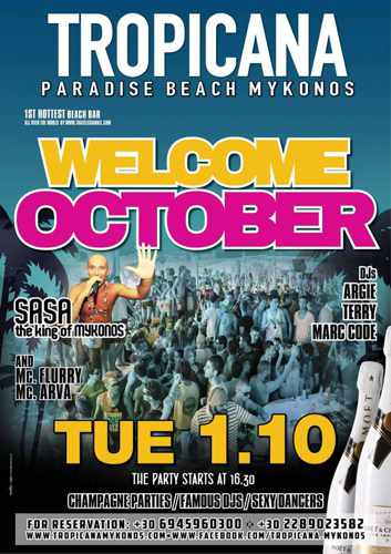 Tropicana Mykonos Welcome October Party on Tuesday October 1