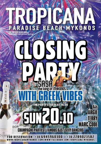 Tropicana Mykonos 2019 season closing party announcement