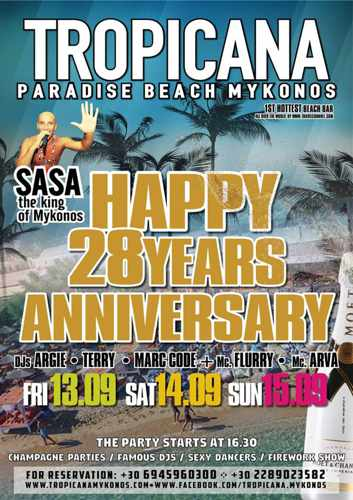 Tropicana Mykonos 28th anniversary parties September 13 14 & 15