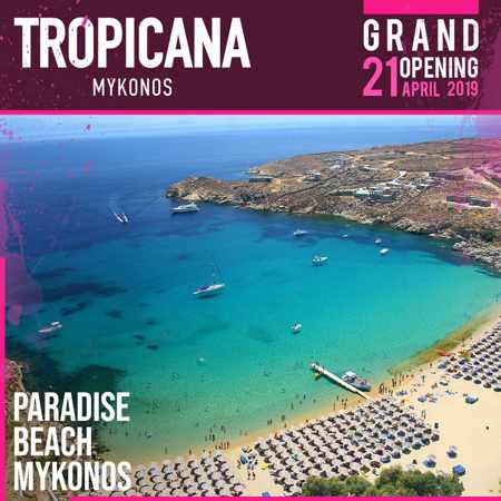 Greece, Greek islands, Cyclades, Mikonos, Mykonos, Mykonos party beach, Mykonos party club, Tropicana Mykonos, Tropicana beach club Mykonos, Mykonos nightlife, Mykonos beach parties,