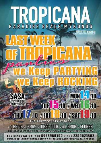 Tropicana Mykonos promotional image listing its parties for the final week of its 2019 season
