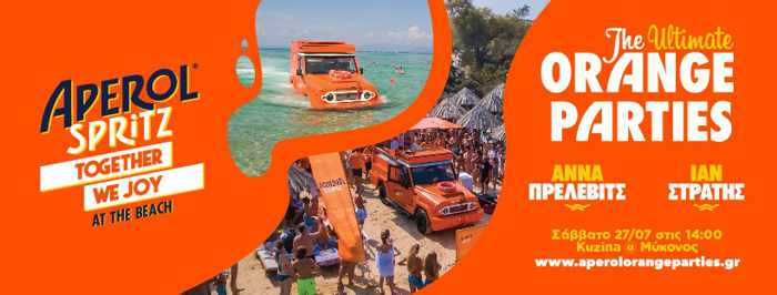 Promotional ad for the Aperol Spritz Ultimate Orange Party at Kuzina beach restaurant at Ornos Mykonos on July 27